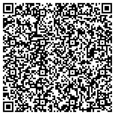 QR-код с контактной информацией организации Клиниговая компания TEi, Компания