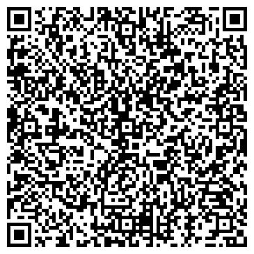 QR-код с контактной информацией организации Др. Рёдгер Контракт Клининг, Компания