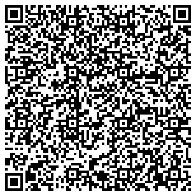 QR-код с контактной информацией организации Чистящая компания Буцефал, ООО
