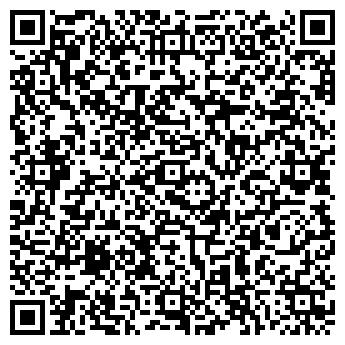 QR-код с контактной информацией организации Посейдон клин, ЧП