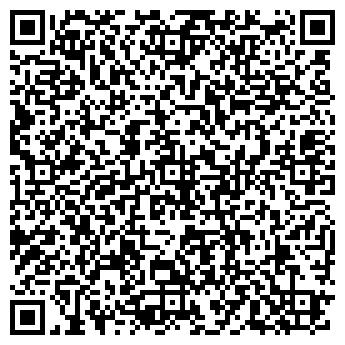 QR-код с контактной информацией организации Люкс Сервис, ООО