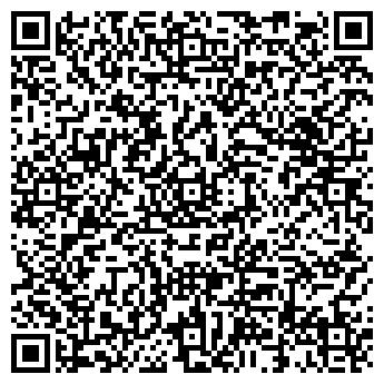 QR-код с контактной информацией организации Кул скан, ЧП