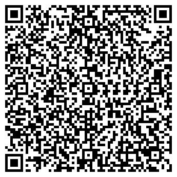 QR-код с контактной информацией организации Чистюля, ЧП