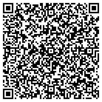 QR-код с контактной информацией организации Центр Клин, ООО