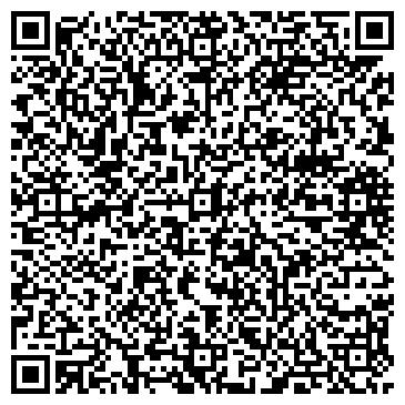 QR-код с контактной информацией организации Steklomiks, ЧП