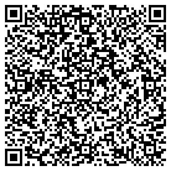 QR-код с контактной информацией организации Белый голубь, ООО