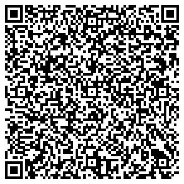 QR-код с контактной информацией организации Служба бытовых услуг, ЧП