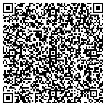 QR-код с контактной информацией организации Жаннета, ООО