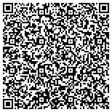 QR-код с контактной информацией организации Профессиональная уборка, ООО