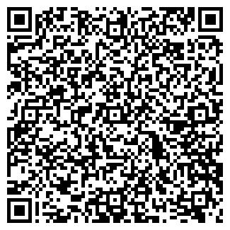 QR-код с контактной информацией организации НПС, ТОВ