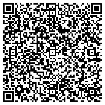 QR-код с контактной информацией организации Чистый Киев, ООО