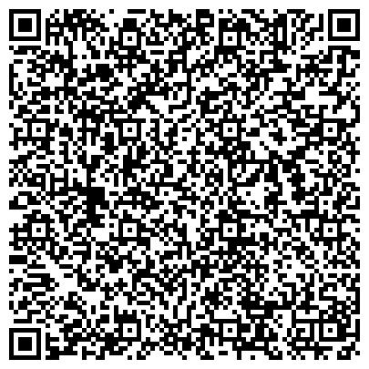 QR-код с контактной информацией организации Холдинговая компания Комплексное Решение, ООО