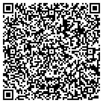 QR-код с контактной информацией организации Комлексное решение, ООО