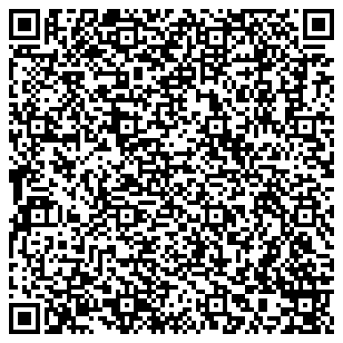 QR-код с контактной информацией организации Клиниговая компания Евроклин, ЧП (EuroClean)
