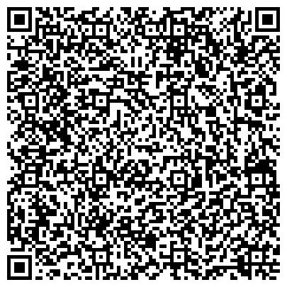 QR-код с контактной информацией организации Клининговая компания Subbotnik, ЧП