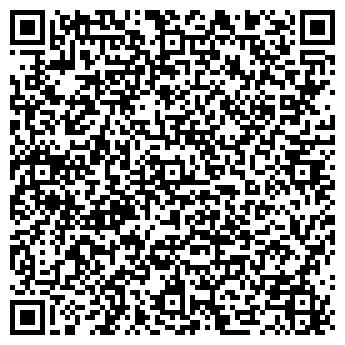 QR-код с контактной информацией организации Номинал, ООО