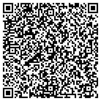 QR-код с контактной информацией организации АнКоли, ООО
