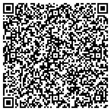 QR-код с контактной информацией организации Трансперент (Transparent), ООО