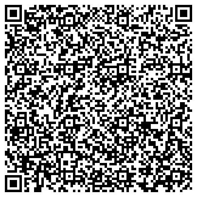 QR-код с контактной информацией организации Мойша, Чистоуборочнвя контора, Бузаков Д.А., СПД
