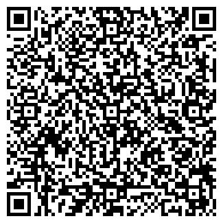 QR-код с контактной информацией организации Пахлава