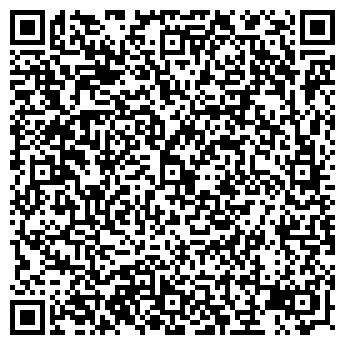 QR-код с контактной информацией организации Белый медведь, ООО