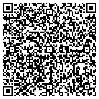 QR-код с контактной информацией организации Стел-Свит,ЧК