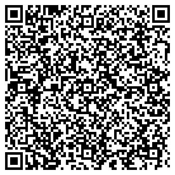 QR-код с контактной информацией организации Алпром, Компания
