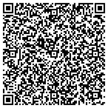 QR-код с контактной информацией организации Мастер Буд ( ТМ Бобер ), ООО