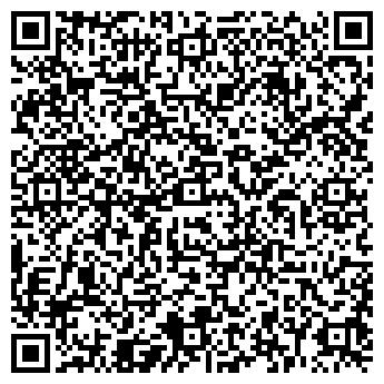 QR-код с контактной информацией организации Вип Клин, ЧП