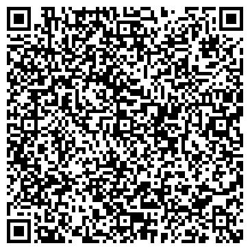 QR-код с контактной информацией организации Компания Ютек (YOUTECH), ЧП