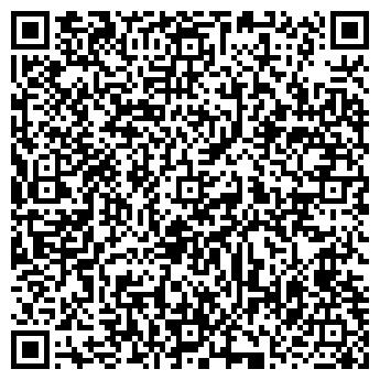 QR-код с контактной информацией организации Альма профи, ООО