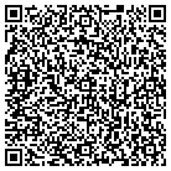 QR-код с контактной информацией организации Львивдах, ЧП