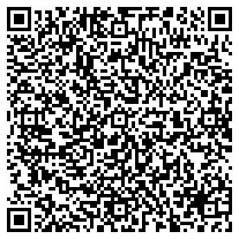 QR-код с контактной информацией организации Эльбрус, СПД
