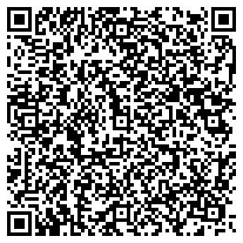 QR-код с контактной информацией организации UA-Cleaning, ООО