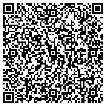 QR-код с контактной информацией организации Атланта-Клининг, ООО