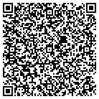 QR-код с контактной информацией организации Био Клин, ООО