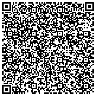 QR-код с контактной информацией организации МОЙДОДЫР клининговая компания, ООО
