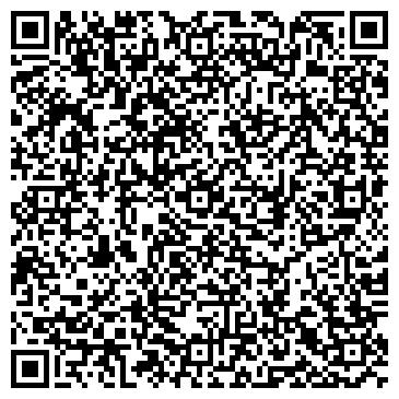 QR-код с контактной информацией организации УЮТ, Клининговая компания