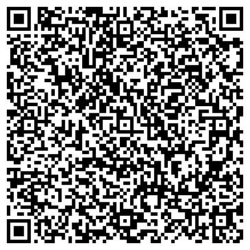 QR-код с контактной информацией организации Айр клин (Air Clean), ООО