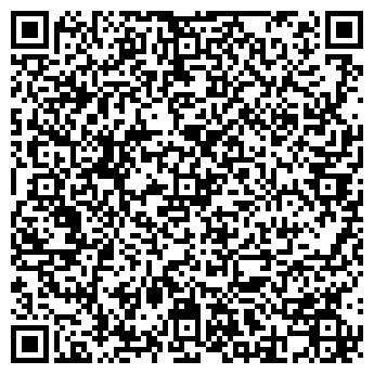 QR-код с контактной информацией организации ЭВМ, НПП ООО
