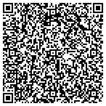 QR-код с контактной информацией организации Чистый Клининг, ЧП