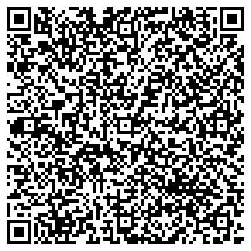 QR-код с контактной информацией организации Чистота, ООО