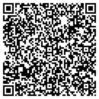QR-код с контактной информацией организации Отделка, ООО