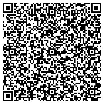 QR-код с контактной информацией организации СтройДом, Интернет магазин