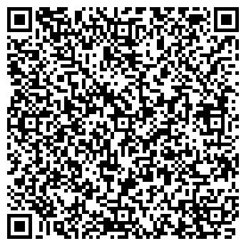 QR-код с контактной информацией организации Дельфи Про, ООО