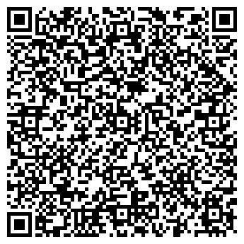 QR-код с контактной информацией организации Лило, ЧП