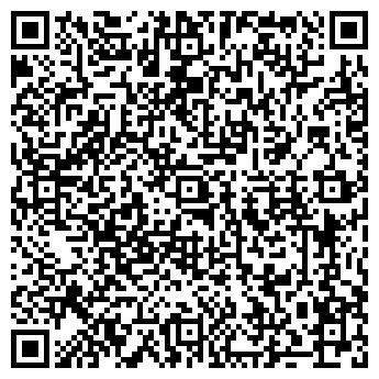 QR-код с контактной информацией организации Глинт, ООО