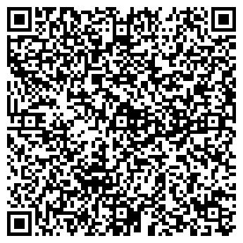 QR-код с контактной информацией организации Грин-Клин, ЧП