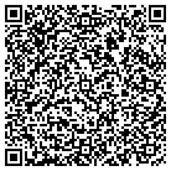 QR-код с контактной информацией организации Клининговые услуги, СПД