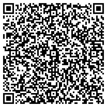 QR-код с контактной информацией организации Клининг-комфорт